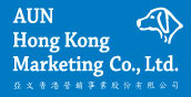AUN Hong Kong Marketing Co., Ltd. LOGO